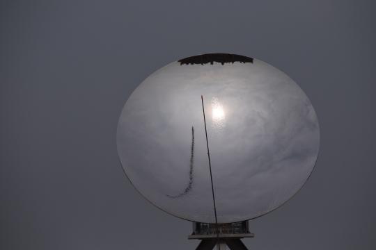 Sky Mirror. Versailles.